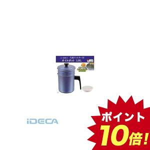AW28596メイドインジャパンふっ素加工活性炭ろ過フィルター付オイルポット1.0?
