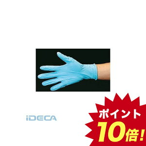 BM32153 L ニトリルゴム手袋/パウダー無 50枚 【キャンセル不可】 【ポイント10倍】
