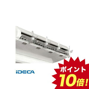 BN01338 エココプタ−3号J 【ポイント10倍】