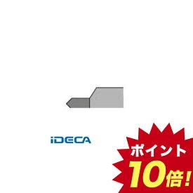 【あす楽対応】「直送」BP21018 超硬付刃バイト超硬 【ポイント10倍】