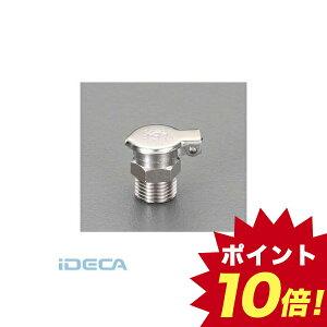 BP53366 M8x1.25mm オイルカップ【キャンセル不可】 【ポイント10倍】