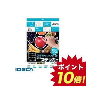 BR22649 手作りステッカー インクジェット 高画質タイプ A4 1面 【ポイント10倍】