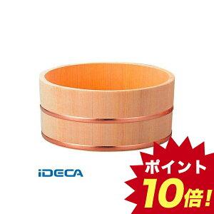 BS41620 さわら 風呂桶 銅タガ 6−481−7 φ230×115 【ポイント10倍】