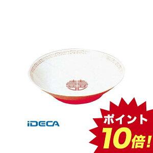 BS50749 メラミン中華食器 瑞祥 冷麺皿 CA−20 外赤内白 【ポイント10倍】