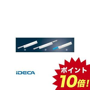 BS88728 マスターコック 抗菌 冷凍切 MCFK350M 【ポイント10倍】