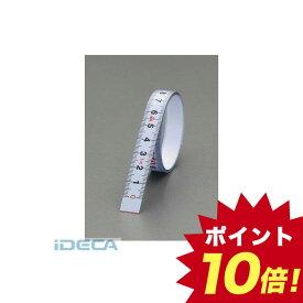 BW23099 13mmx5m 粘着テープ付目盛テープ【逆目盛】【キャンセル不可】 【ポイント10倍】