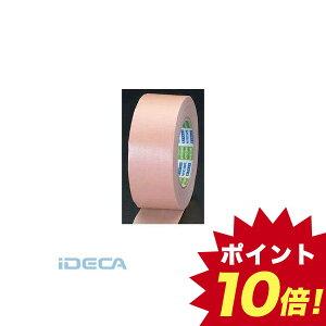 BW96295 50mm x25m 外装用 養生テープ【キャンセル不可】 【ポイント10倍】