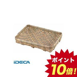 CL12185 竹製 ミニ四ツ目タラシ S 【ポイント10倍】