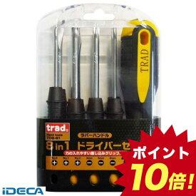 CL90750 TDS−81 8IN1 ドライバーセット 【ポイント10倍】
