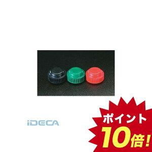 CM43961 緑 30mm 押しボタンゴムカバー【キャンセル不可】 【ポイント10倍】
