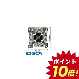 CN21970 QFP IC変換用基板 【ポイント10倍】