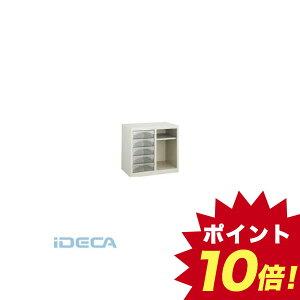 CR67710 αレターケース片深5段コンビ 【ポイント10倍】