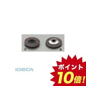 CS23099 100x15mm/#240 ディスクホイール 三面 【キャンセル不可】 【ポイント10倍】