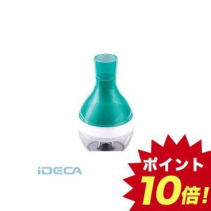 CS54009 アレンジ&トッピング トスサラダメーカー 【ポイント10倍】