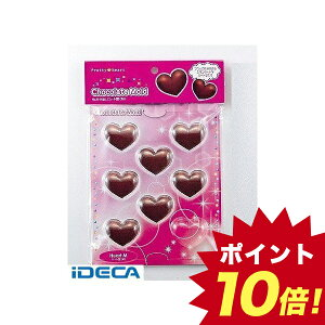 CT41628 プリティハート チョコレートモールド ハート型<M>【キャンセル不可】 【ポイント10倍】