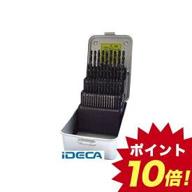 CU21802 ストレートドリル 50本組セット【キャンセル不可】 【ポイント10倍】
