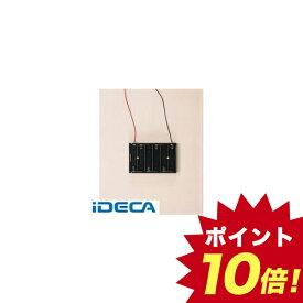 CU21818 【9セット】 直送 代引不可・他メーカー同梱不可 MP型リード線付電池ホルダー 【ポイント10倍】