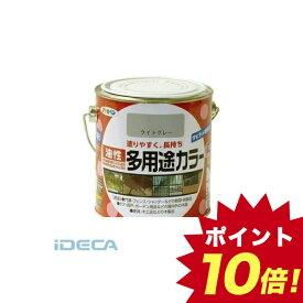 CU21861 油性多用途カラー 0.7L ライトグレー 【ポイント10倍】