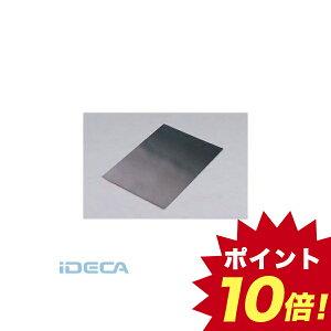 CU70252 黒つやボール紙 8切 1枚 【ポイント10倍】