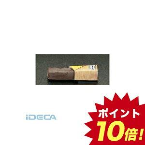 CV43364 20g木材補修ねんどパテ ブラウン 【キャンセル不可】 【ポイント10倍】