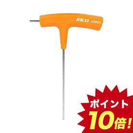 CW23590 T型ボールポイントレンチ 【ポイント10倍】