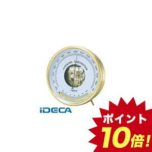 DL37067 アネロイド気圧計 7610-20 【ポイント10倍】