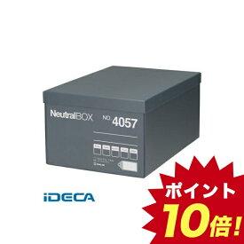 DM05623 ニュ−トラルボックスL グレ− 【ポイント10倍】