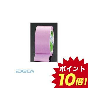DM10222 50mm x25m フローリング用 養生テープ【キャンセル不可】 【ポイント10倍】