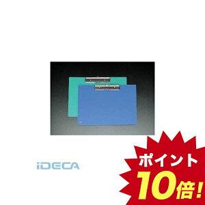 DM16466 226x313mm A4クリップボード【キャンセル不可】 【ポイント10倍】
