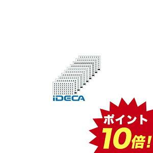 DM70130 アルファベットシール K〜O 5種各60片 L−FCA−3 【ポイント10倍】