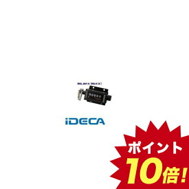 DM81162 機械式カウンター RSL−207−5 【ポイント10倍】