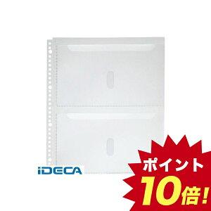 DN07031 取扱説明書F用ポケット 30穴 2段【L2D】 【ポイント10倍】