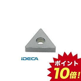 【あす楽対応】「直送」DN20955 チップ 超硬 10個入 【キャンセル不可】 【ポイント10倍】