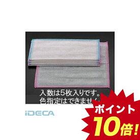 DP23703 300x300mm ふきん【5枚】【キャンセル不可】 【ポイント10倍】
