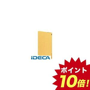 DP31134 ケースファイル 高級色板紙A4縦 黄3冊入 フ−950NY 【ポイント10倍】