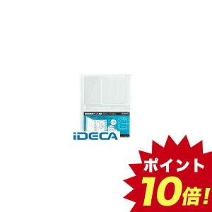 DP98061 取扱説明書ファイル替紙 3ポケットタイプ ラ−YT880 【ポイント10倍】
