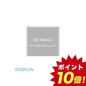 DR67171 見やすい白黒三角定規 黒 10cm 【ポイント10倍】