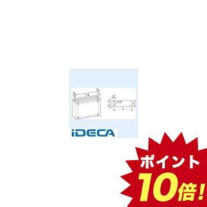 DR74156 ダクト用上フタ・電線固定金具 【ポイント10倍】