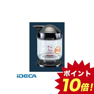 DS51996 ザ・スカット スパイスシリーズ2 ラー油入れ ミニ 黒 【ポイント10倍】