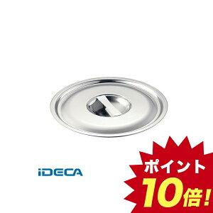 DS79326 SA18−8フライヤー用油缶蓋 20L用 【ポイント10倍】