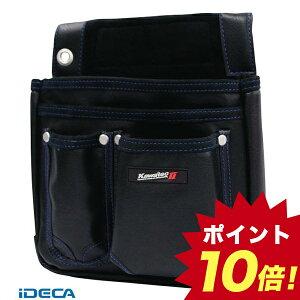 DV24271 KAWATEC マチ付釘袋 棟梁型 ブラック 【ポイント10倍】