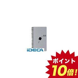 DW18676 【20個入】 ポケットノート ツインリングとじ A6変形B罫50枚 ノ−414 【ポイント10倍】