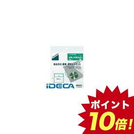 DW76711 【10個入】 メディアポケット<ideamix>CD用5片 タホ−DEA41 【ポイント10倍】