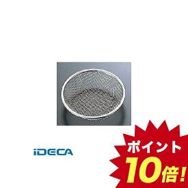 EL03886 EBM 18−8 紙鍋ホルダー 【ポイント10倍】