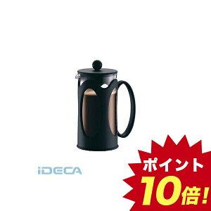EL88303 ボダム フレンチプレスコーヒーメーカー 10682−01 ケニヤ 【ポイント10倍】