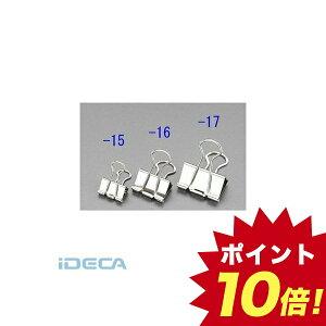 EN05041 25mm クリップ 5個 【キャンセル不可】 【ポイント10倍】
