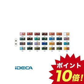 EN22647 七宝絵具 透明 No.190 ゴールド 100g 【ポイント10倍】