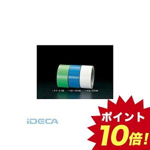 【個人宅配送不可】EN24149 直送 代引不可・他メーカー同梱不可 50mm x25m床養生テープ 緑 30巻 【キャンセル不可】 【ポイント10倍】