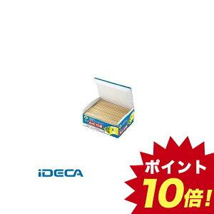 ES82716 竹製 うなぎ串 箱入1kg 150mm 【ポイント10倍】
