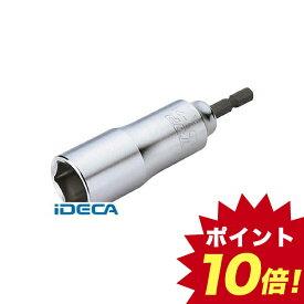 ET15634 電動ドリル用ソケット 12mm 【ポイント10倍】